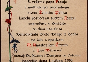 Blagoslov kapele (12)