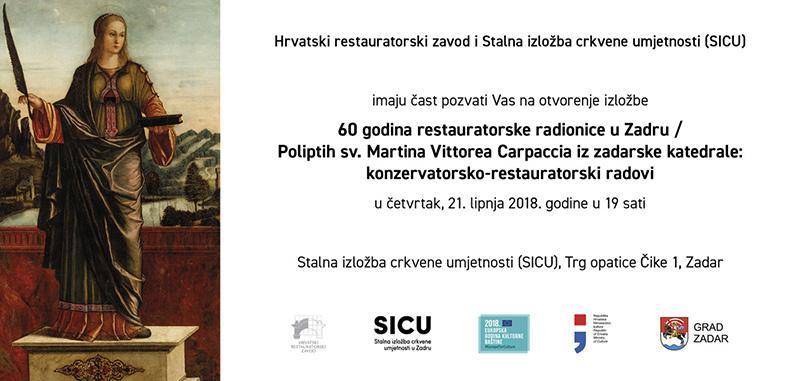 """Izložba """"60 godina restauratorske radionice u Zadru"""""""